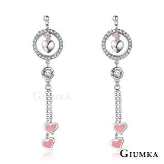 【GIUMKA】可愛甜心耳環 精鍍正白K 鋯石 名媛淑女款 一對價格 MF00505(銀色款)