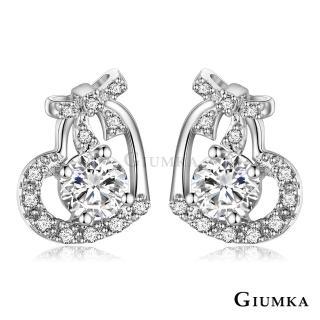 【GIUMKA】優雅之心滿鑽耳環 精鍍正白K 八心八箭 鋯石 名媛淑女款 一對價格 MF00504(銀色款)
