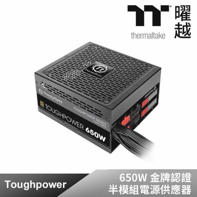 【曜越】Toughpower 650W 金牌認證電源供應器(PS-TPD-0650MPCGTW-1)
