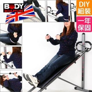 【BODY SCULPTURE】十項全能舞動健身板(C016-1700)