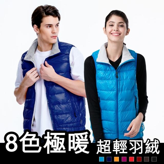 【JORDON】連帽90%柔膚手感-中性款超輕羽絨背心(0168)
