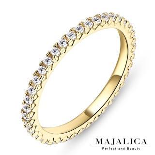 【Majalica】925純銀 線戒尾戒 名媛淑女款 金色 單個價格 PR04003-1(A款)