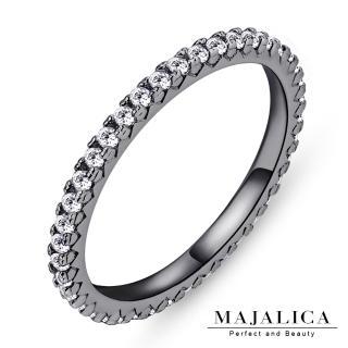 【Majalica】925純銀 線戒尾戒 名媛淑女款 黑色 單個價格 PR04004-1(A款)