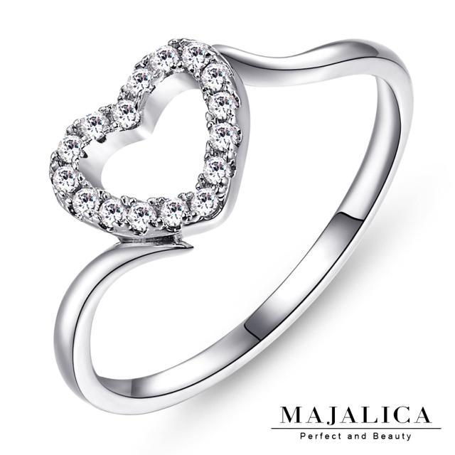 【Majalica】925純銀戒指女戒 愛心尾戒 珠寶手工微鑲工藝 單個價格 PR4005-1(銀色款)