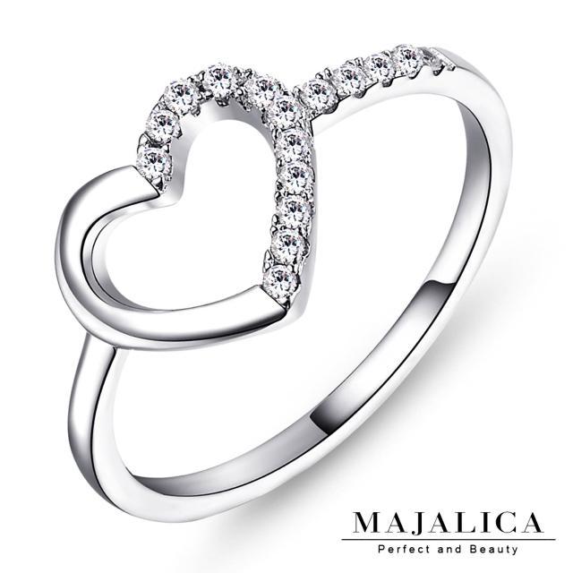 【Majalica】925純銀戒指女戒 愛心尾戒 珠寶手工微鑲工藝 單個價格 PR4006-1(銀色款)