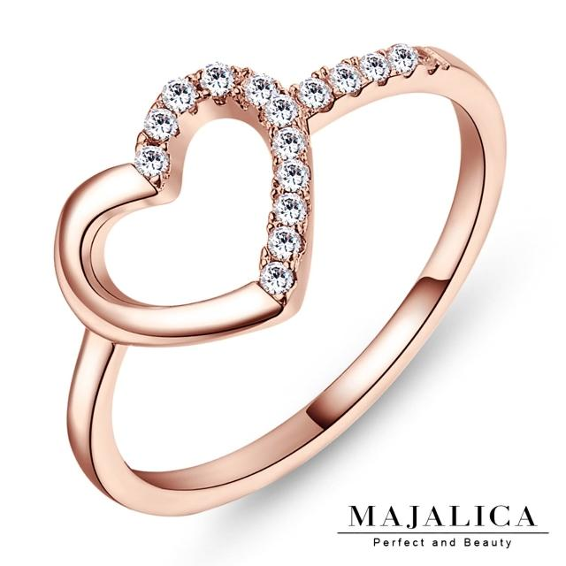 【Majalica】925純銀戒指女戒 愛心尾戒 珠寶手工微鑲工藝 單個價格 PR4006-2(玫金款)