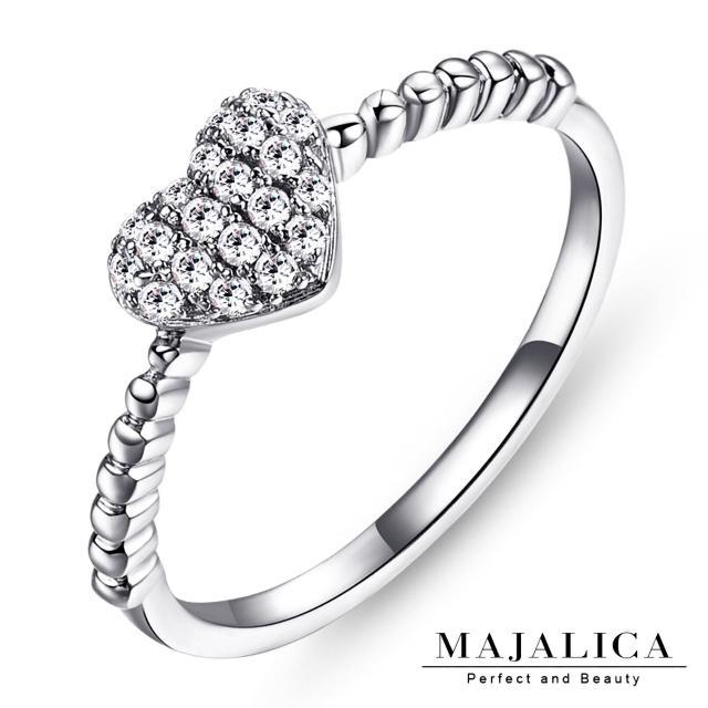 【Majalica】925純銀戒指女戒 小愛心尾戒 珠寶手工微鑲工藝 單個價格 PR4007-1(銀色款)