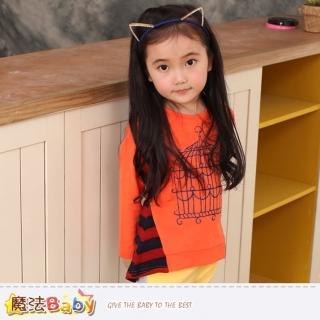 【魔法Baby】流行女童裝 品牌兒童服飾 秋冬季長版上衣(k36657)