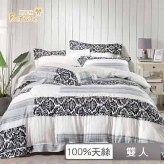 【Betrise格律】300支紗頂級雙人100%天絲TENCEL四件式兩用被床包組