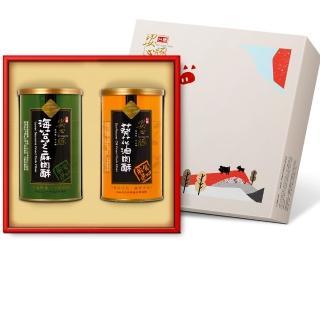 【台糖安心豚】幸福滿點禮盒X4盒(海苔芝麻肉酥+葵花油肉酥)