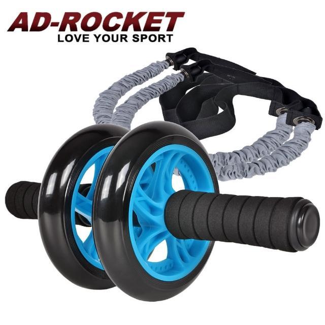 【AD-ROCKET】超靜音滾輪健身器超值豪華組/健腹器/滾輪/腹肌