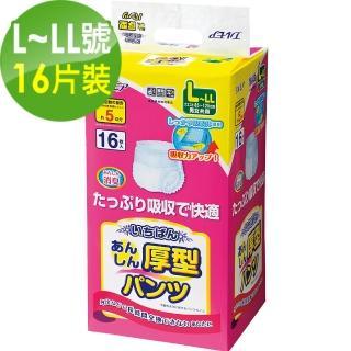 【日本一番】L-LL成人復健褲(16片x4包/箱)