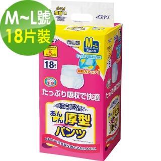 【日本一番】M-L成人復健褲(18片x4包/箱)