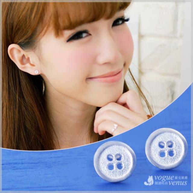 【維克維娜】戀戀小物。可愛雜貨風鈕扣造型 925純銀耳環