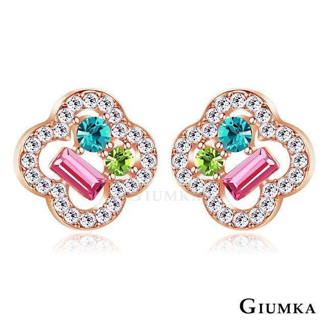 【GIUMKA】閃耀之花耳釘耳環 精鍍玫瑰金 名媛淑女款  MF04063-3(玫金A款)