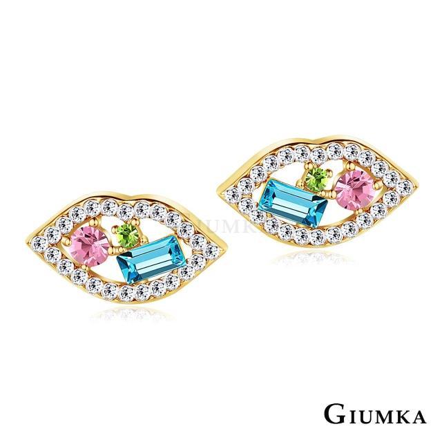 【GIUMKA】美麗唇印耳釘耳環 精鍍黃K  名媛淑女款 MF04065-4(金色A款)