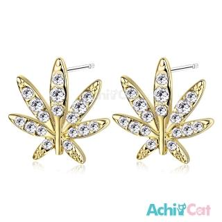 【AchiCat】耳環 正白K 秋意 耳針式 抗過敏鋼針 施華洛世奇元素 金色款*一對價格*G4071(金色)