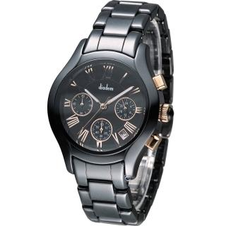 Diadem 黛亞登 羅馬三眼計時陶瓷腕錶 - 黑x玫塊金時標/38mm (2D1407-521RG-D)