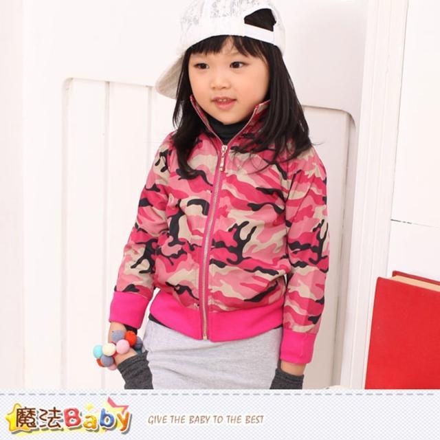 【魔法Baby】專櫃品牌流行童裝 秋冬外套(k36923)