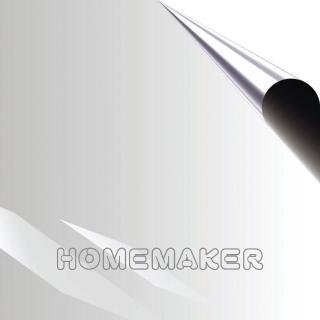【A+】5% 優質鏡面反光隔熱膜-Silver(HM22-901)
