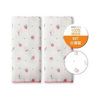 【ViVibaby】玫瑰花園/歡樂森林柔紗布澡巾(粉/藍)