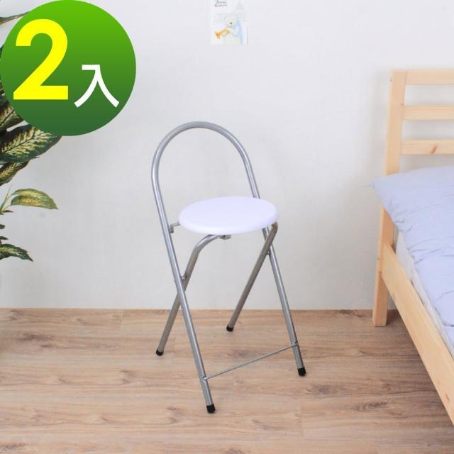 【E-Style】鋼管高背(木製椅座)折疊椅/吧台椅/吧檯椅/高腳椅/摺疊椅-素雅白色(2入/組)