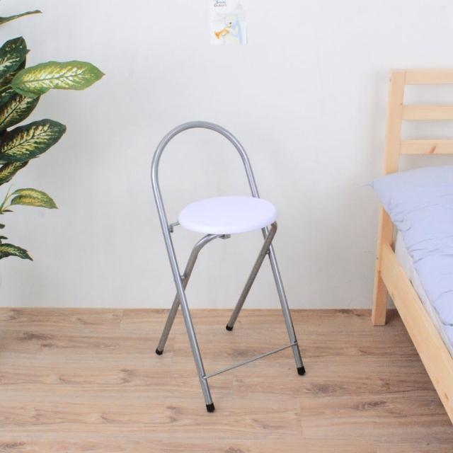 【E-Style】鋼管高背(木製椅座)折疊椅/吧台椅/吧檯椅/高腳椅/摺疊椅-素雅白色(1入/組)