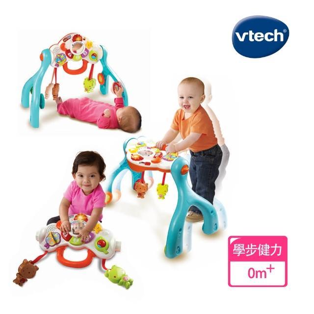 【Vtech】三合一聲光遊戲組(快樂兒童首選玩具)