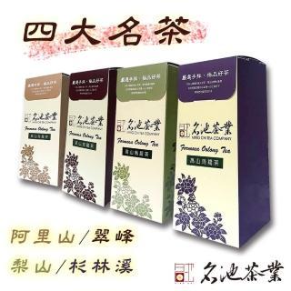 【名池茶業】台灣四大名烏龍茶150克x4罐(贈按鈕式親蜜罐X2)