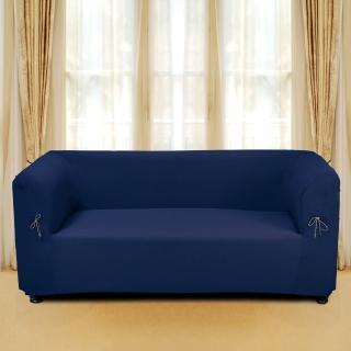 【格藍傢飾】摩登時尚彈性平背沙發便利套(2人座)
