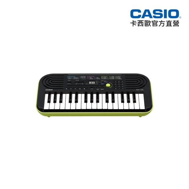 【CASIO卡西歐原廠】32鍵迷你電子琴幼兒適用SA-46(綠色無變壓器)