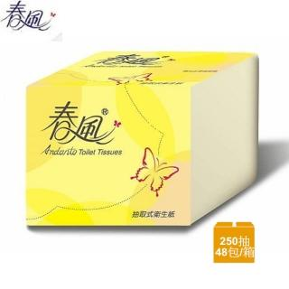 【春風】單抽式衛生紙(250抽x48包/箱)