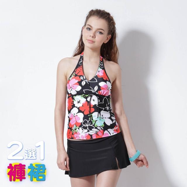 【≡MARIUM≡】大女兩件式─褲/裙2選1-NG品(MAR-3313W)