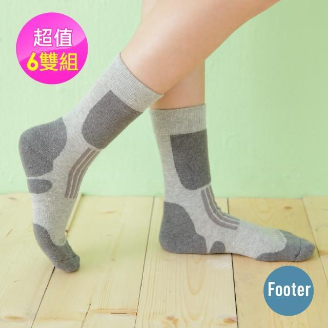 【Footer除臭襪】減壓顯瘦運動登山運動除臭襪6雙入 女款(T201三色任選)