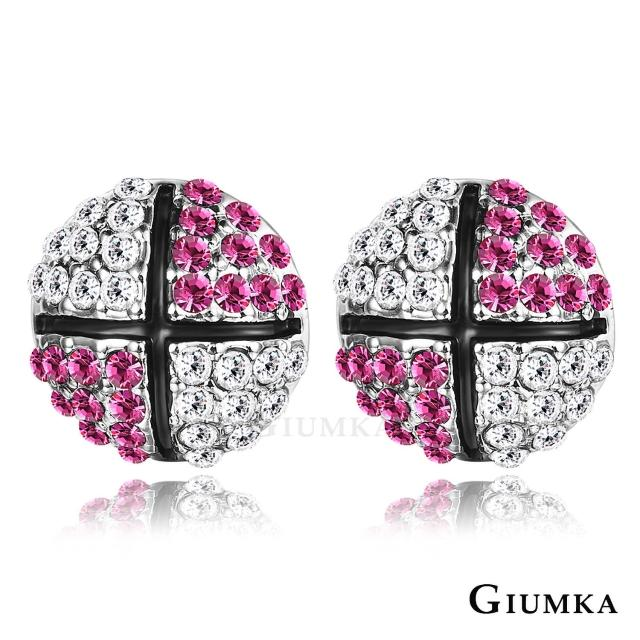 【GIUMKA】滾動愛情耳釘耳環  精鍍正白K  名媛淑女款 MF04089-2(桃紅水晶)