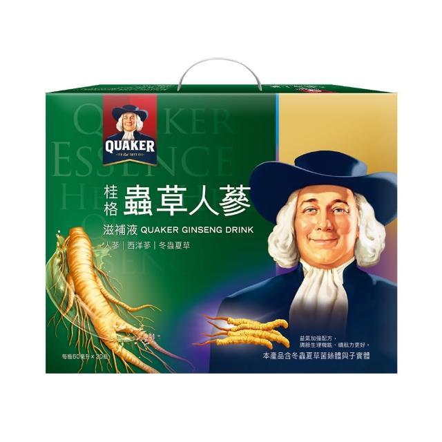 【桂格】冬蟲夏草養氣人蔘滋補液禮盒60ml*30入