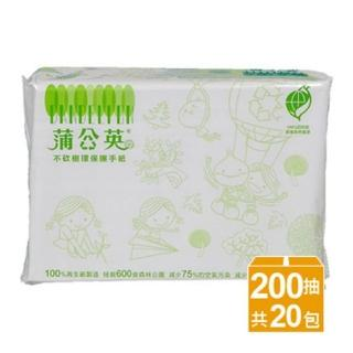 【春風】蒲公英 環保擦手紙巾(200抽x20包)