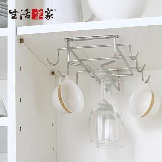 【生活采家】台灣製304不鏽鋼廚房馬克杯高腳杯架(#27018)