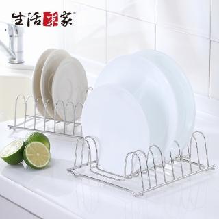 【生活采家】台灣製304不鏽鋼廚房8格淺碟盤收納架 2入裝(#99005)