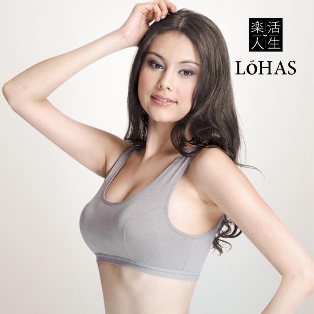 【樂活人生LOHAS】台灣製頂級英國進口天絲棉機能型運動內衣 3件組({限 量} 米膚/灰/黑)