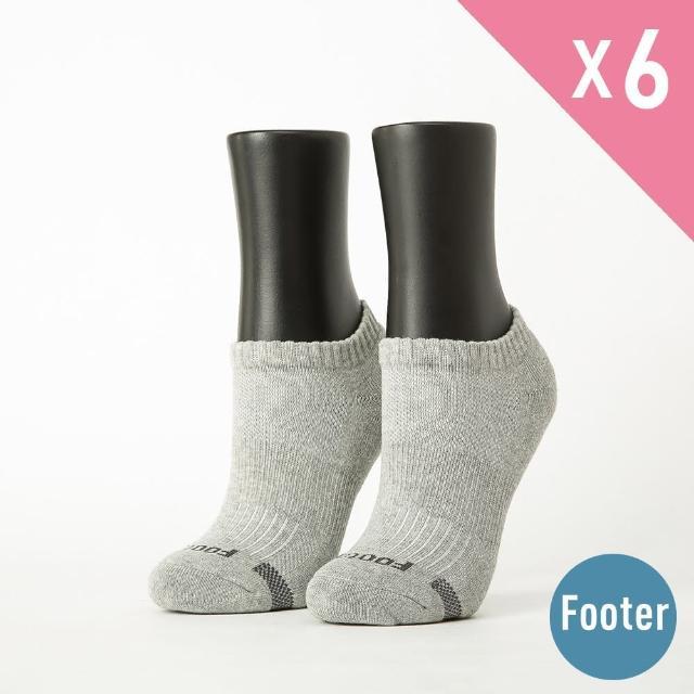 【Footer除臭襪】新款素面氣墊運動船短襪6雙入 女款(T31M五色任選)