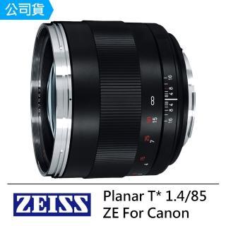 【ZEISS】Planar T* 1.4/85 ZE For Canon(公司貨)