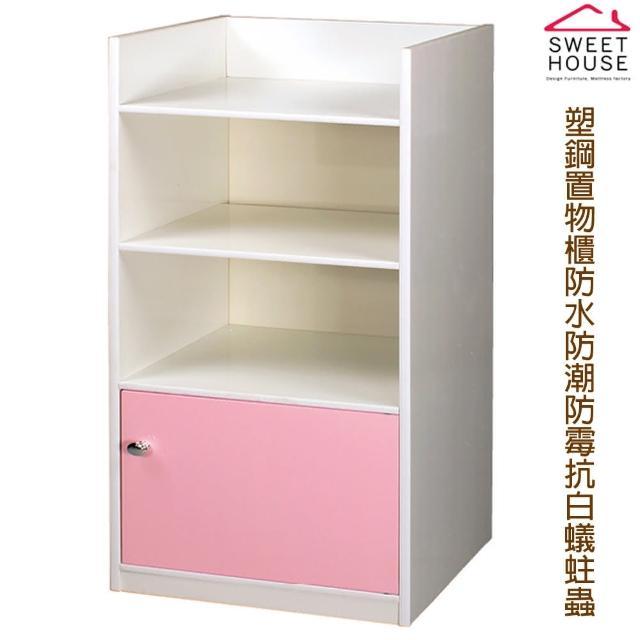 【甜美家】塑鋼防潮戰士四層置物收納櫃/書櫃(馬卡龍4色 台灣製)