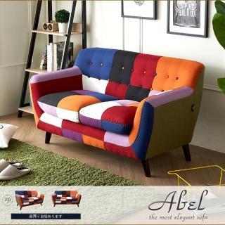 【H&D】Abel混色拼布亮彩獨立筒雙人布沙發