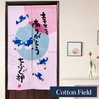 【快速到貨-棉花田】幸福魚-日式印花長門簾(85x150cm)