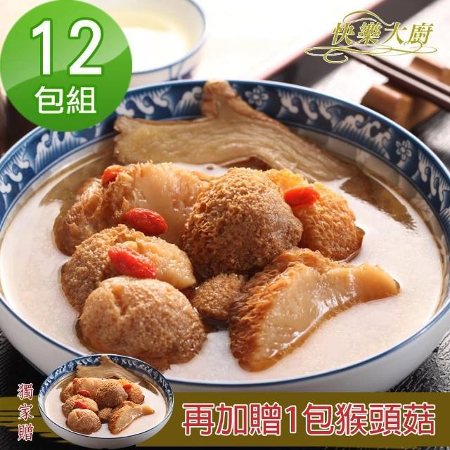 【快樂大廚】麻油猴頭菇/杏鮑菇12包組(獨家送木耳蓮子湯2包)