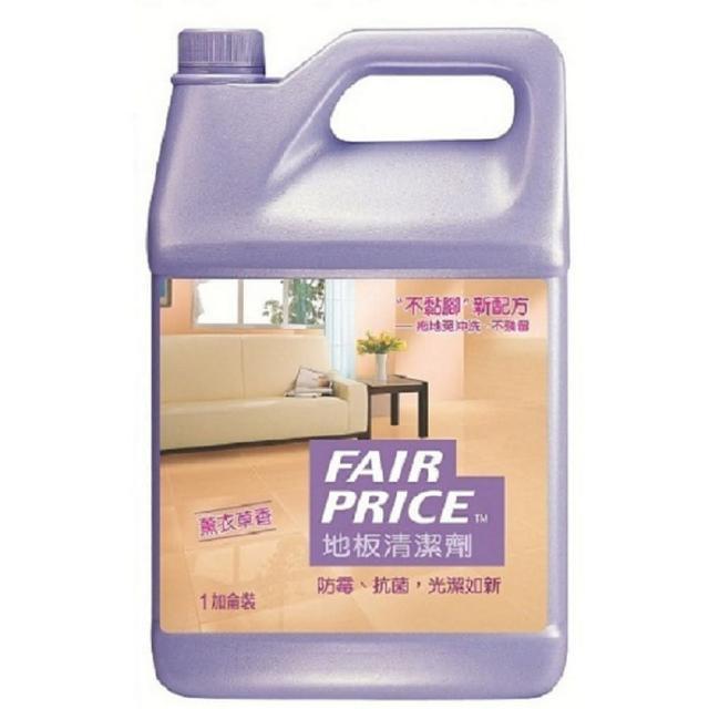 【妙管家】FAIR PRICE 地板清潔劑-薰衣草香(1加侖x2入/箱)