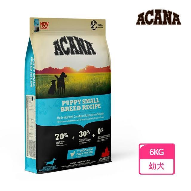 【愛肯拿ACANA】無穀幼犬 雞肉+蔬果(6公斤)