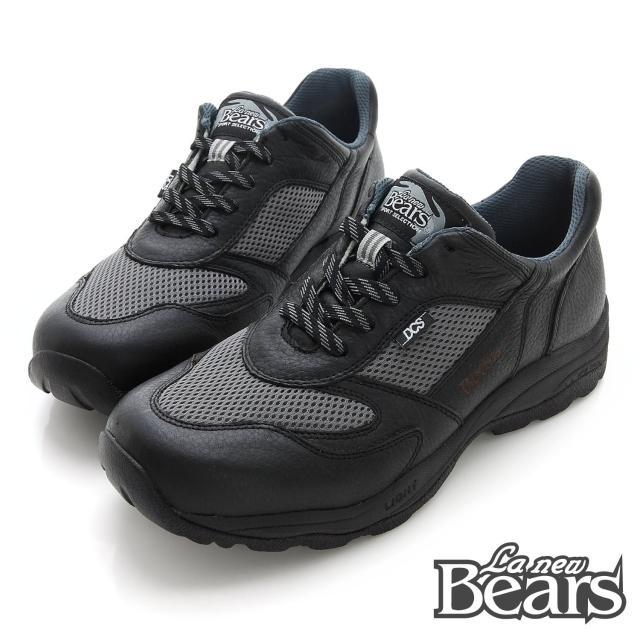 【La new Bears】DCS多功能運動鞋(男215615330)