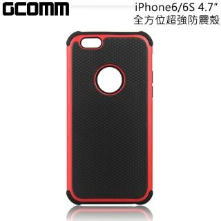 "【GCOMM】iPhone6/6S 4.7"" Full Protection 全方位超強保護殼(熱情紅)"